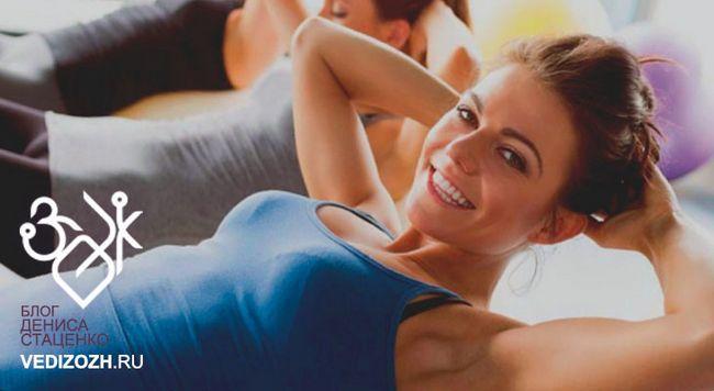 Фітнес для початківців: 6 рекомендацій і вправи