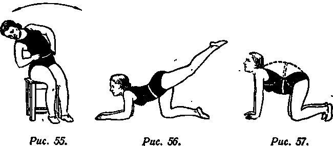 Фізичні вправи при початковій формі порушення сольового обміну речовин 4
