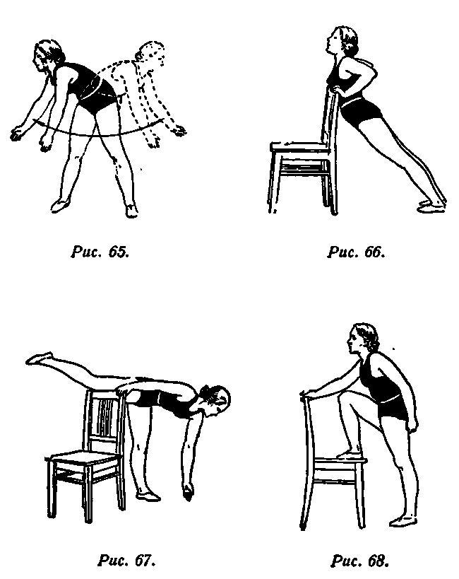 Фізичні вправи при початковій формі порушення сольового обміну речовин 7