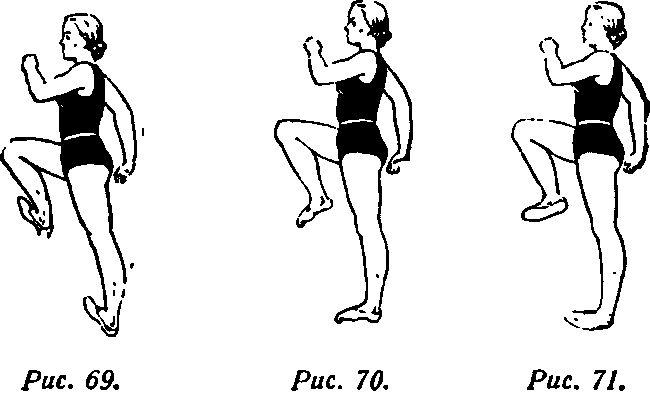 Фізичні вправи при початковій формі порушення сольового обміну речовин 8