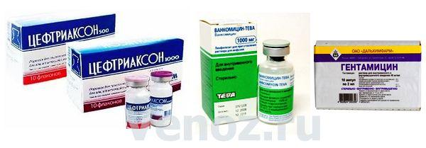 Антибіотики для лікування інфекційного ендокардиту