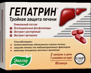 Інструкція по застосуванню препарату гепатрін