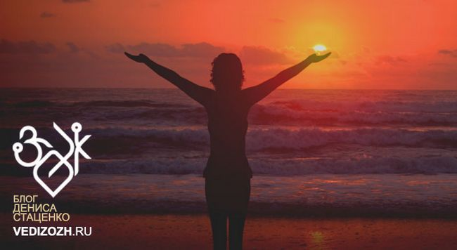 Як вести здоровий спосіб життя і з чого почати?