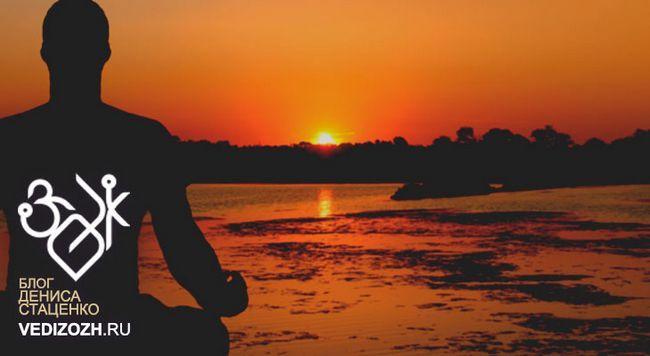 Основи здорового способу життя: 8 пунктів зож