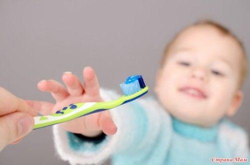 Як Устронь галитоз у дитини