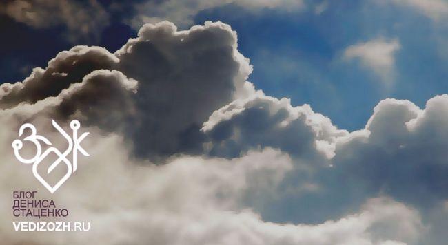 Погода і здоров`я людини: тісний взаємозв`язок