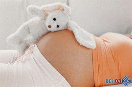 Профілактика варикозу при вагітності