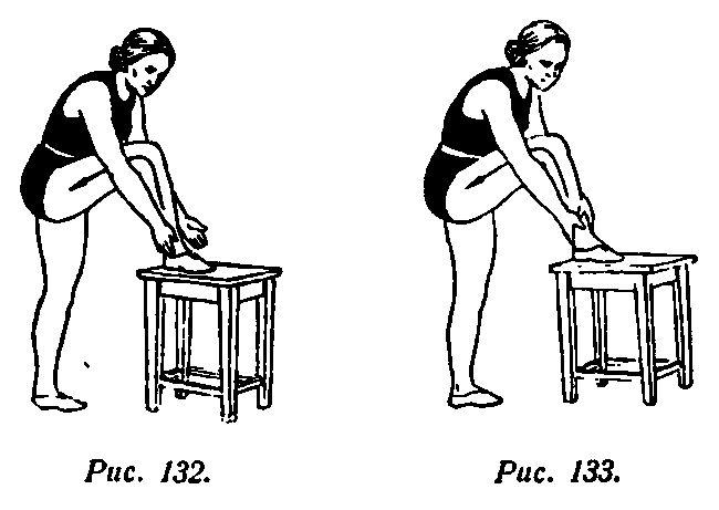 спеціальні фізичні вправи при клімаксі 24-25