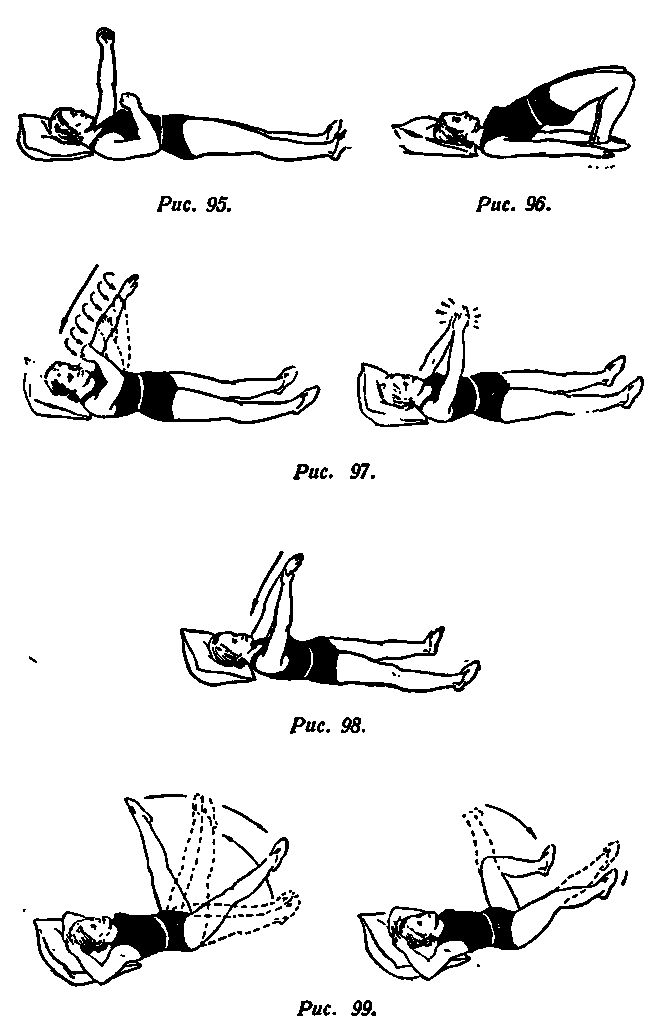 вправи при порушеннях нервової системи 2