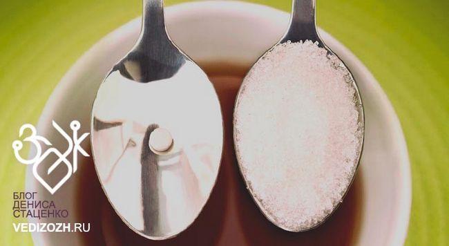Так чи шкідливий цукрозамінник для здорових людей, як про це твердять?