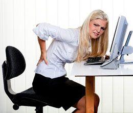 Можливі болі в куприку у жінок