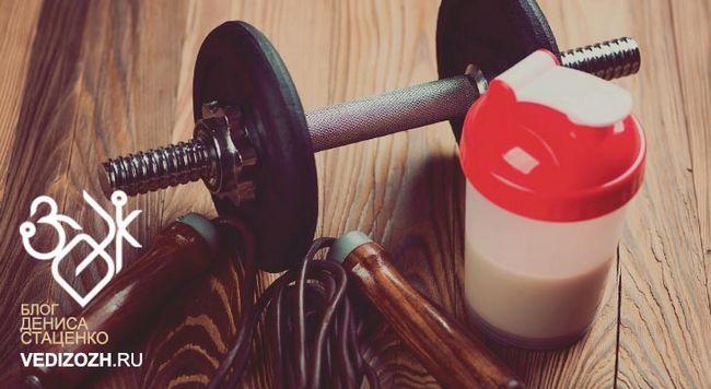 Чи шкідливий протеїн для здоров`я, а якщо немає, то де продають якісний продукт?