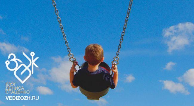 Здоровий спосіб життя для дітей: 8 порад батькам